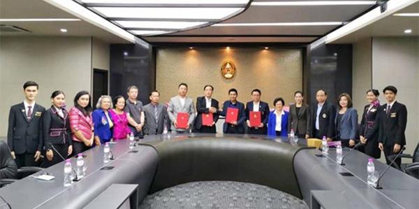 Suan Sunandha Rajabhat大学与世界航空管理(泰国)有限公司合作备忘录签字仪式